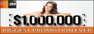 xm-anniversary-promotion