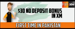 no-deposit-bonus-xm